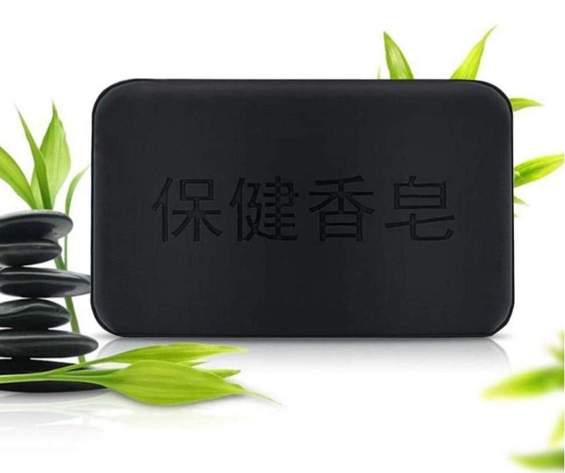Jabón carbón activo de bambú.